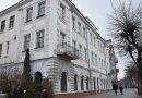 За понад чотири мільйони у центрі Вінниці планують відреставрувати будинок