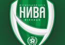 У Вінниці з'явиться музей футболу