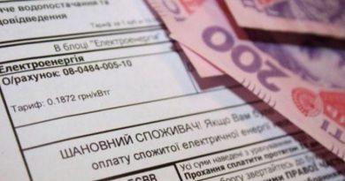 В Україні з 1 жовтня  збільшаться тарифи на опалення до 40%