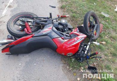 На Вінниччині 17-річний мотоцикліст потрапив у ДТП