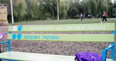 На Вінниччині відкрили перший активний парк