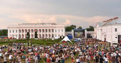 Чому у кількох містах на Вінниччині скасували День міста