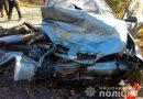 На Вінниччині сталося смертельне ДТП — загинув пасажир